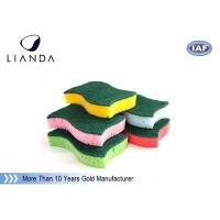 Wholesale Printable Seaweed Cleaning Sponges Customized Die Cut Yellow Layer Material from china suppliers