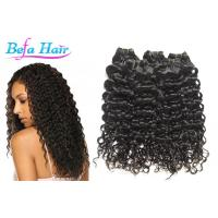 Wholesale Customized 36 Inch Mixed Color Hair Extensions Curly Malaysian Hair Weave from china suppliers