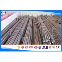 Wholesale JIS S55C Hot Rolled Steel Bar ,mild steel round bar , size10-350mm ,length as your request from china suppliers