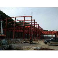 Wholesale Structural Steel Building Workshop , Waterproof Hot Dip Galvanized Fabricated Steel Buildings from china suppliers
