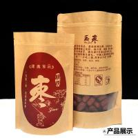 Wholesale Resealable Stand Up Brown Kraft Paper Bags With Oval Window Zipper Pouch from china suppliers