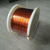 Buy cheap Class 220 Enameled Copper Winding Wire 1.0 X 2.0mm With Good Mechanical Strength from wholesalers