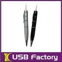 Wholesale New 2012 China usb flash drive factory from china suppliers