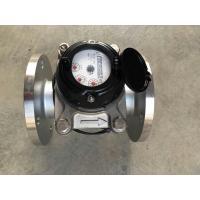 China Stainless Steel Woltman Water Meter Magnetic Drive For Cold Water Small Pressure Loss on sale