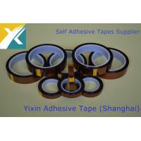 China Polyimide Film Tape PI Tape Gold Finger Tape High Temperature Masking Tape silicone masking tape on sale