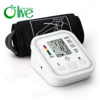 Wholesale 2015 home use medical arm blood pressure monitor from china suppliers