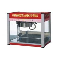 Wholesale Commercial Countertop Popcorn Machine from china suppliers