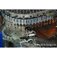 Wholesale Blowing Molding Machine from china suppliers