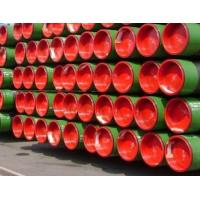 Wholesale API 5CT Casing of Tubing , Cast Steel Pipe , API 5CT Oil Tubing , Casing Pipe from china suppliers