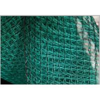 Wholesale Green Scaffolding Netting/construction safety net from china suppliers