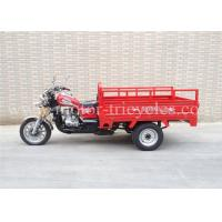 Wholesale Boosting Rear Axle Disc Brake Cargo Tricycle Trike Truck Optional Flower Pattern from china suppliers
