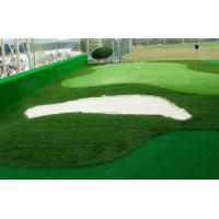 Wholesale Outdoor Sports Artificial Grass Two Layers Backing 5500 Dtex PP Double Green from china suppliers