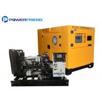 Buy cheap Ultra Silent Canopy Deepsea Controller Lovol Generators 30kva 1003G Engine from wholesalers