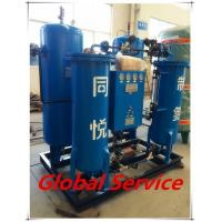 Wholesale Liquid Nitrogen Generator 0.1-0.8 Mpa Two Towers Structure from china suppliers