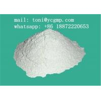 Buy cheap Raw Powder SERMs Steroids Dutasteride / Avodart 164656-23-9 Treatment of Hair Loss from wholesalers