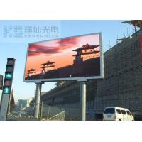 Wholesale SMD3535 P6 Outdoor LED Display Screen Project IP67 6500nit Customized Fixed Series from china suppliers