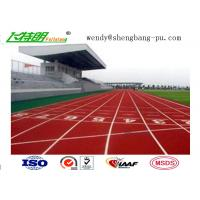 Wholesale Preformed Running Track Sports Flooring Prefabricated Athletic Track IAAF Certificated from china suppliers