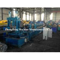 Wholesale C Purlin Roll Forming Machine For 3mm Thickness Steel With Auto Punching from china suppliers