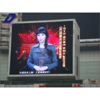 Wholesale Shanghai LED AD Panel from china suppliers