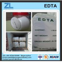 Wholesale 99.0% EDTA Acid from china suppliers