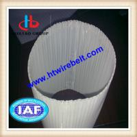 Wholesale Polyester Spiral Dryer Fabric from china suppliers