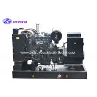 Wholesale Prime Power 220kW 275 kVA Diesel Generator 8.82L Displacement from china suppliers
