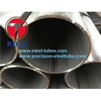 Wholesale Electric Resistance Welded Carbon Steel Heat Exchanger Tubes ASTM A178 / SA178 from china suppliers