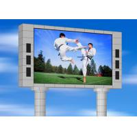 Wholesale SMD3535 outdoor Led Message Board , P10mm Waterproof Led Curtain Video Wall from china suppliers