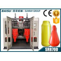 Wholesale 1000ml Plastic HDPE Bottle Blow Molding Machine Double Station Three Head EBM SRB70D-3 from china suppliers