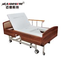 Wholesale Maidesite Medical Recliner Chair Bed , Folding Power Wheelchair 1 Year Warranty from china suppliers