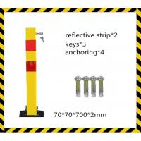 manual silver or yellow car park barrier