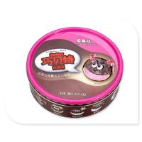 Wholesale 300g Chocolate Tin Box Silver Inside And CYMK Printed Outside 0.23mm from china suppliers