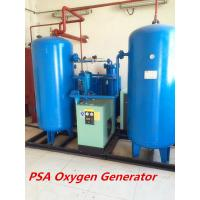 Wholesale CE SGS High Purity PSA Oxygen Generator Complete System With Air Compressor from china suppliers
