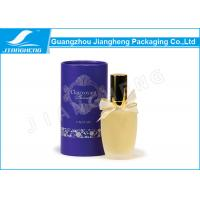 Wholesale Matte / Glossy Surface Colorful Ribbon Perfume Box Sets 350gsm Art Paper from china suppliers