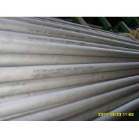 Wholesale Annealed Stainless Steel Seamless Tube JIS G3459 JIS G3461 SUS304 OD 6 - 830mm from china suppliers