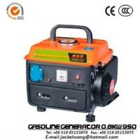 Wholesale GJ950 50/60 (HZ) 0.8kw Generator, Recoil Starting System Gasoline Powered Generator from china suppliers