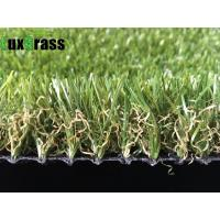 Buy cheap 4 Color Soft Landscape Playground Backyard Garden Artificial Grass 30 mm Height from wholesalers