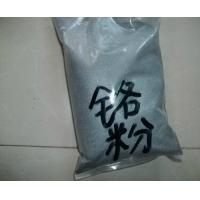 Wholesale Chromium Powder from china suppliers