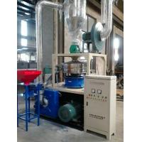 Wholesale Single Shaft Design PVC Pulverizer Machine , Plastic Scrap Grinder Machine from china suppliers