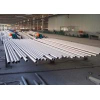 Quality Seamless Stainless Steel Welded Pipes ASTM A269 ASTM A312 ASTM A358 ASTM A688 ASTM A778 EN10217-7 for sale