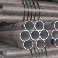 Buy cheap ST35/ST37/ST42 DIN Steel Pipes with 2 to 60mm Wall Thickness from wholesalers