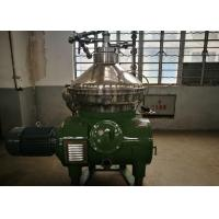 Wholesale Disc Separator Centrifuge Food Grade Stainless Steel Fully Automatic Control from china suppliers