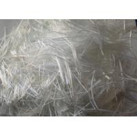 Wholesale Glass Fiber Chopped Strand Small Linear Density Increase Mechanical Properties from china suppliers