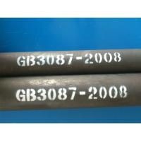 Buy cheap A106 15 * 2mm Alloy Steel Pipe Low / Medium Pressure Boiler Seamless Pipe from wholesalers