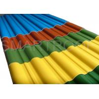 Wholesale Weathering Resistance Wave Style FRP Roofing Sheets , 1.5mm Plastic Sheet Roof from china suppliers