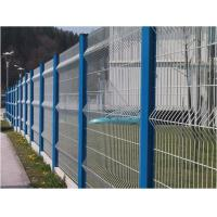 Wholesale Factory electric PVC wire fence from china suppliers