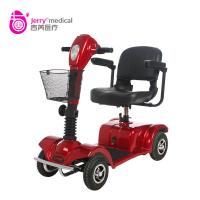 Wholesale Elderly Disabled Electric Scooters from china suppliers