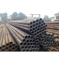 Wholesale 3 - 40mm Wall Thickness Carbon Seamless Steel Pipe for Boiler , Power Station from china suppliers