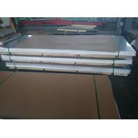 Wholesale Hastelloy C 22 Thick Plate ,Thick 0.03 - 1.00 mm Width 3.0 - 330mm from china suppliers