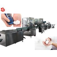 Quality Automatic Shaving Foam Aerosol Filling Line for sale
